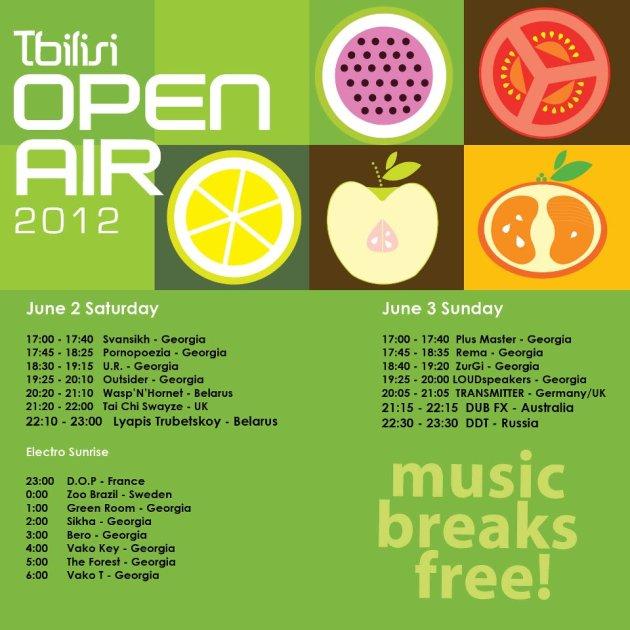 Tbilisi Open Air 2012